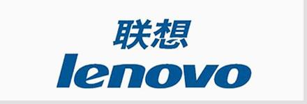 Lenovo 联想