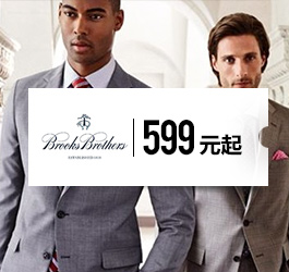 Brooks Brothers 599元起