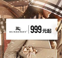 Burberry 999元起