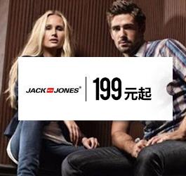 JACK & JONES 199元起