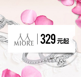 Miore 329元起