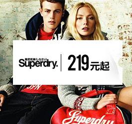 Superdry 219元起