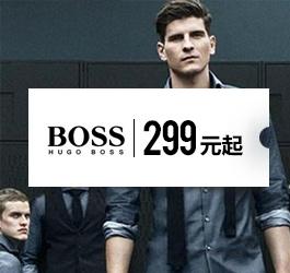Boss 299元起