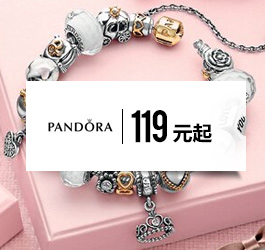 Pandora 119元起