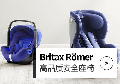 BritaxRomer