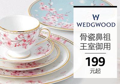 亚马逊海外购wedgeood