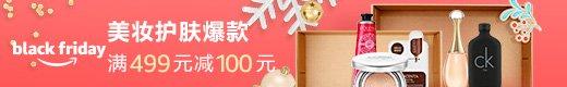香港|保税仓发货 满499元减100元