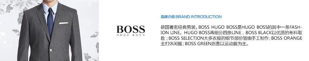 德国著名经典男装。BOSS Hugo Boss是Hugo Boss的其中一条fashion line。Hugo Boss再细分四条line,BOSS Black以优质的布料取胜;BOSS Selection大多衣服的细节部份皆由手工制作;BOSS Orange主打休闲服;BOSS Green则是以运动服为主。-亚马逊海外购
