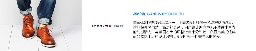 TommyHilfiger品牌故事-亚马逊海外购