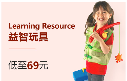 Learning-Resource
