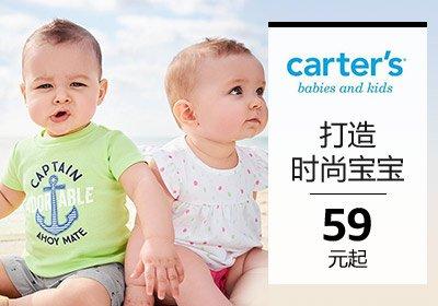 Carter ' s