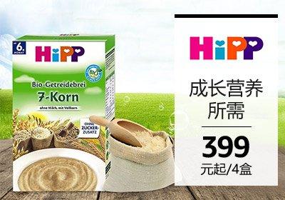 HiPP 喜宝
