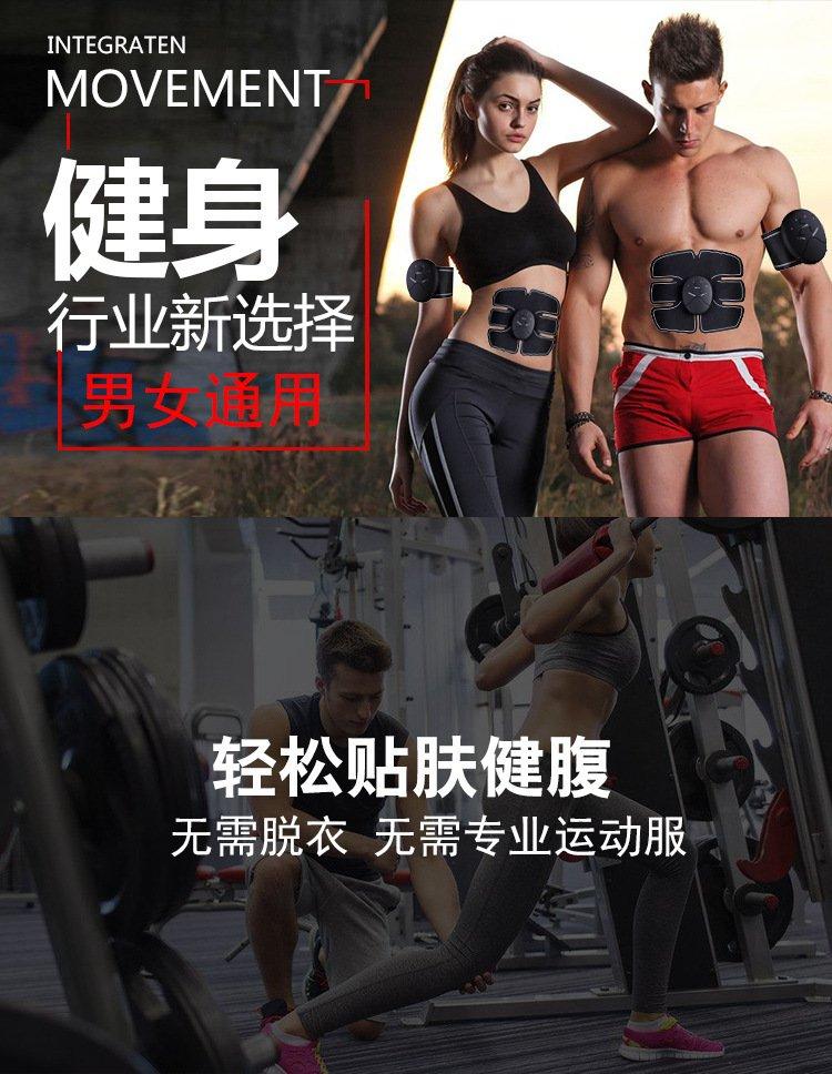 塑形 减肥 增肌 健身贴 懒人腹肌贴 懒人贴 家用健身器 塑形 减肥 增肌 健身贴 懒人腹肌贴 懒人贴 家用健身器 【卓尔】 价格 报价 图片 - 웹