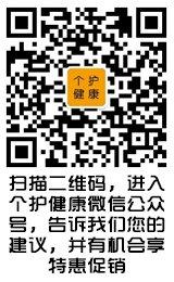 微信订阅号二维码