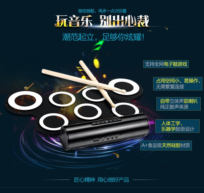 架子鼓爵士鼓 儿童玩具 连电脑玩游戏 打击乐器 (黑白经典2.
