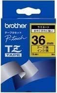 BROTHER P-touchPC用TX胶带 覆膜胶带(青地/黑字) 9mm