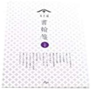 春光园 书翰便利 5套装 七宝・SB5-0404
