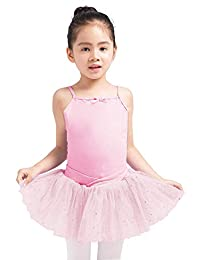dancina 女孩裙摆紧身连体衣吊带背心连衣裙芭蕾舞前内衬