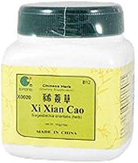 Xi Xian Cao - Siegesbeckia aboveground parts, 100 grams,(E-Fong)