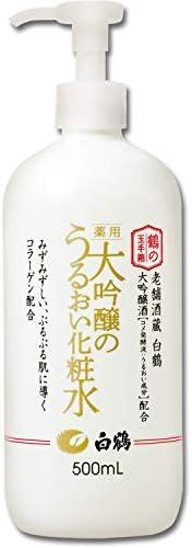 Hakutsuru 白鶴 鹤玉手箱 大吟酿的滋润化妆水 500ml