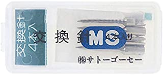 Azone(阿兹旺) 值触摸器制作2200MS标准替换针/61-7254-56