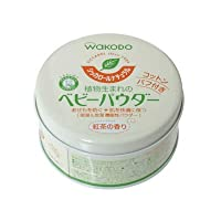 日本和光堂 婴幼儿茶香植物保湿 爽身粉 防止长痱子 120G