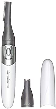 Monochrome 刮脸刀与鼻毛修剪器 白色 KLC-0840/WH [Amazon限定品牌]