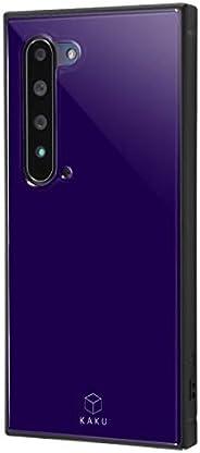 AQUOS R5G 耐冲击混合手机壳 KAKUIQ-AQR5GK3TB/V  紫色