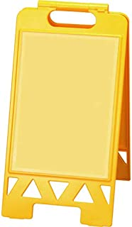 组合 地板*支架 A3 黄双面口袋 867212Y