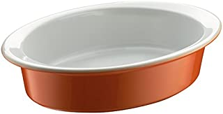 Berndes 烘焙盘,陶瓷涂层