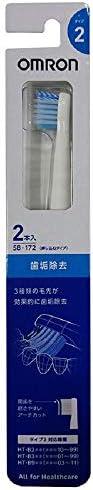 欧姆龙 电动牙刷用 替换刷头 牙垢去除牙刷 类型2支装5个套装) SB-172-5P