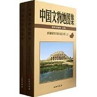 中国文物地图集(新疆维吾尔自治区分册)(上下册)W