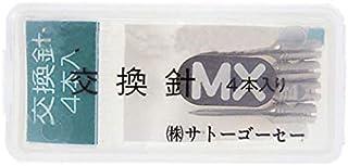 Azone(阿兹旺) 标志性触摸器制作2200MX细针 替换针/61-7254-54