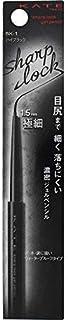 Kanebo KATE Sharp Lock Gel Pencil BK-1