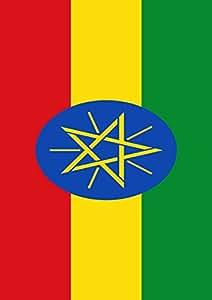 埃塞俄比亚托兰国旗 71.12 x 101.60 cm 装饰国旗
