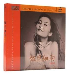 妙音唱片 童丽 微风细雨 XRCD 2012新专辑 1CD 正版发烧碟