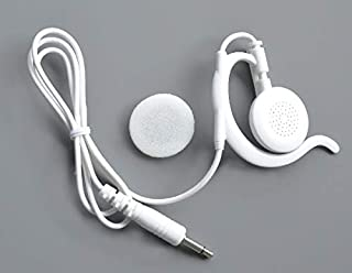 ALINCO 苹果 3.5Φ 耳挂型耳机 白色(线长;约50cn) EME-67W