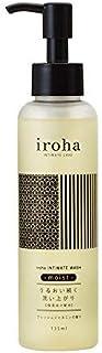 iroha 私處清洗液 滋潤清新的茉莉花香氛 保濕成分