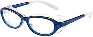 AXE 儿童用 太阳镜 眼镜 防紫外线 支持度数镜片 防蓝光切割 带收纳袋 EC102J
