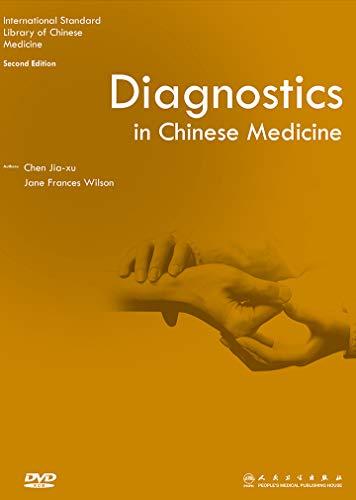 国际标准化英文版中医教材:中医诊断学(英文版) (English Edition)(ePub+AZW3+PDF+高清)