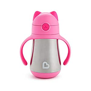 Cool Cat 不锈钢吸管杯 粉红色
