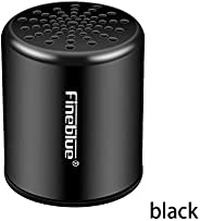 Fineblue MK-10 蓝牙音箱便携式无线音箱音响系统NA