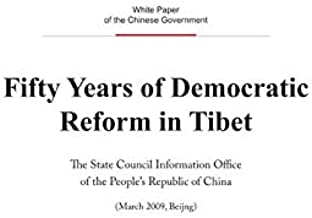 Fifty Years of Democratic Reform in Tibet(English Version) 西藏民主改革50年(英文版) (English Edition)
