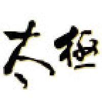 太极拳动画教学