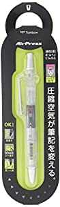 蜻蜓铅笔 加压式圆珠笔气压 透明
