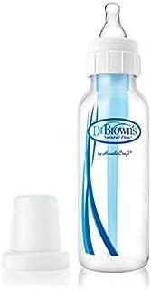 美国 Dr Brown's 布朗博士 8盎司/250ml PP 婴儿标准奶瓶 No.255