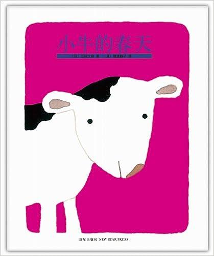绘本《小牛的春天》