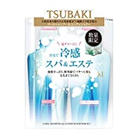 TSUBAKI 資生堂絲蓓綺藍椿無硅洗護套裝(洗發水450ml+護發素450ml)去屑控油,清爽絲滑