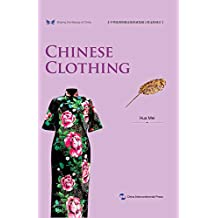 中华之美丛书:中国服饰(英文版)Sharing the Beauty of China: Chinese Clothing (English Edition)