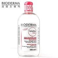 Bioderma 贝德玛 舒妍洁肤液 卸妆水 大粉水 500ml/瓶 (法国品牌)(随机发货)
